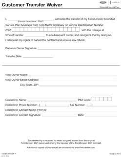 Transfer waiver form